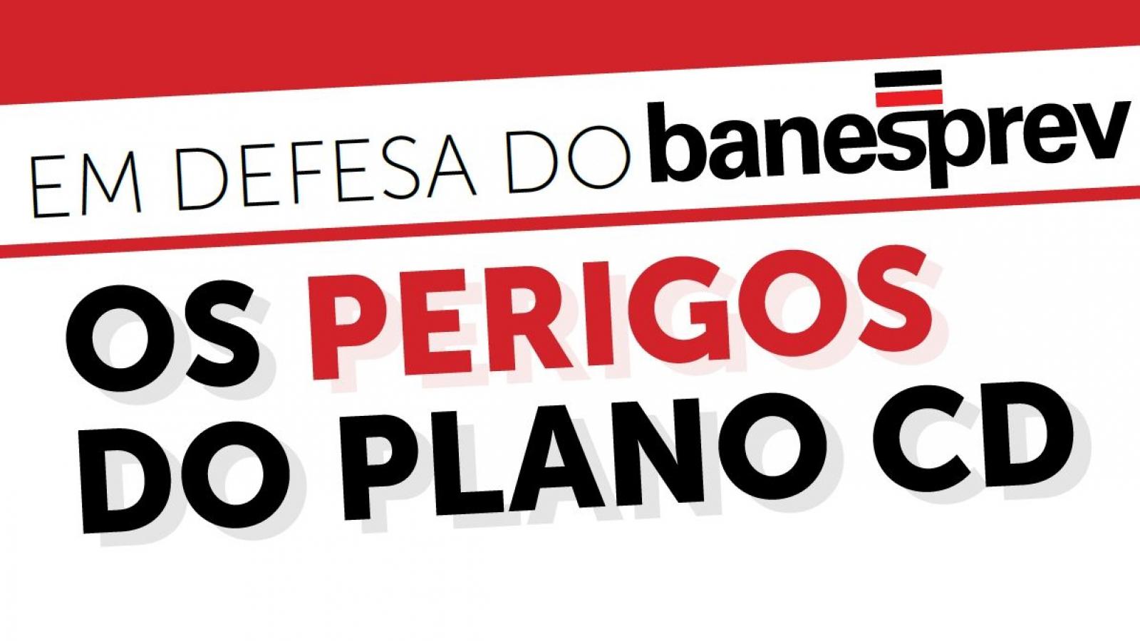 Banco_banespa_21092021